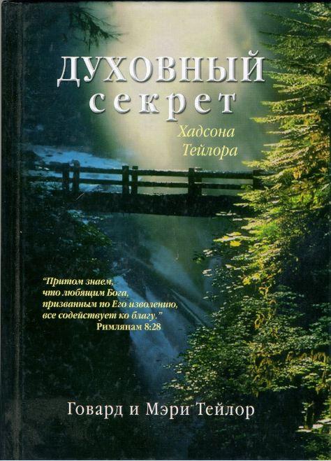 Книги Эндрю Уоммак